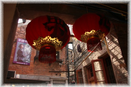 Shanghai_lilong2.jpg